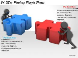 1113 3d Men Pushing Puzzle Pieces Ppt Graphics Icons Powerpoint