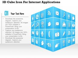 1114 3d Cube Icon For Internet Applications Powerpoint Template