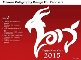 1114_chinese_calligraphy_design_for_year_2015_presentation_template_Slide01