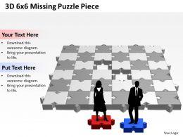 3D 6x6 Missing Puzzle Piece 4