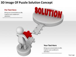 3D Image Of Puzzle Solution Concept Ppt Graphics Icons Powerpoint