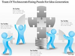 Bu Team Of Technocrats Fixing Puzzle For Idea Generation Powerpoint Template