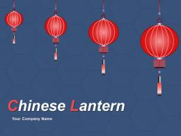 Chinese Lantern Chinese Ball Shaped Lantern Business Marketing Management
