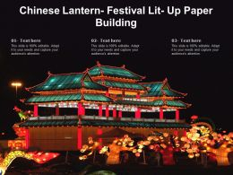 Chinese Lantern Festival Lit Up Paper Building