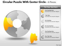 Circular Puzzle 17