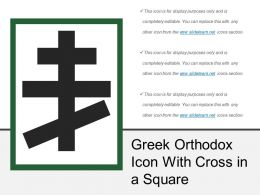 Greek Orthodox Icon With Cross In A Square