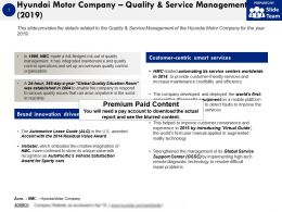 Hyundai Motor Company Quality And Service Management 2019