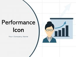 Performance Icon Business Financial Productivity Gear Improvement Successful