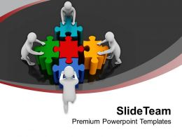 Team Pushing Colorful Puzzles Teamwork Powerpoint Templates Ppt Themes And Graphics 0213