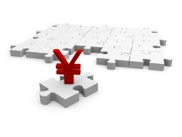 White Puzzle Mat With Red Yen Symbol Stock Photo
