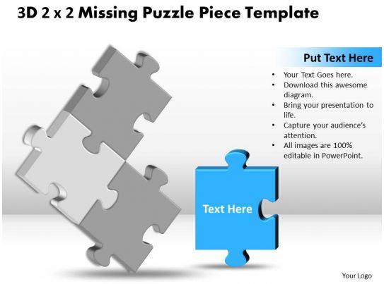 3d 2x2 missing puzzle piece template
