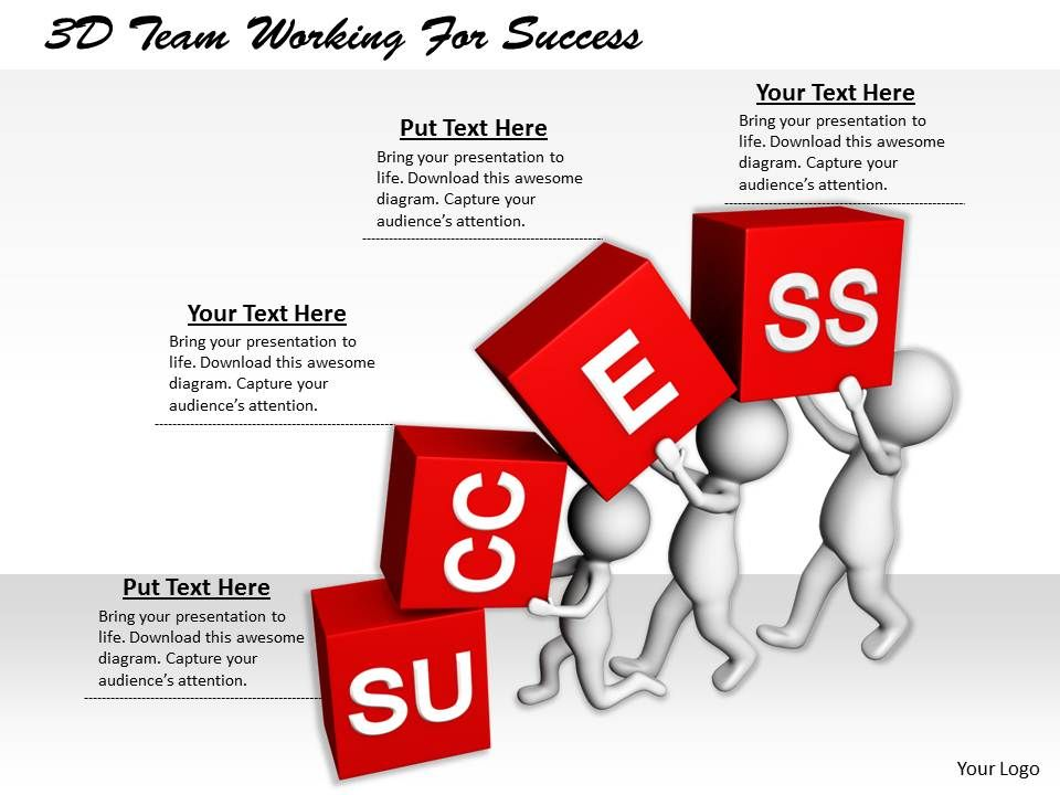 ... our 1113 3D Team Working For Succcess Ppt Graphics Icons Powerpoint