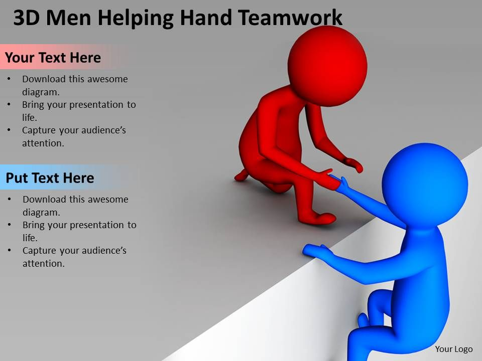 3D Men Helping Hand Teamwork Ppt Graphics Icons Powerpoint ...