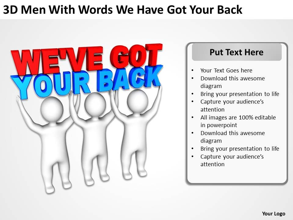 3d_men_with_words_we_have_got_your_back_ppt_graphics_icons_powerpoint_Slide01