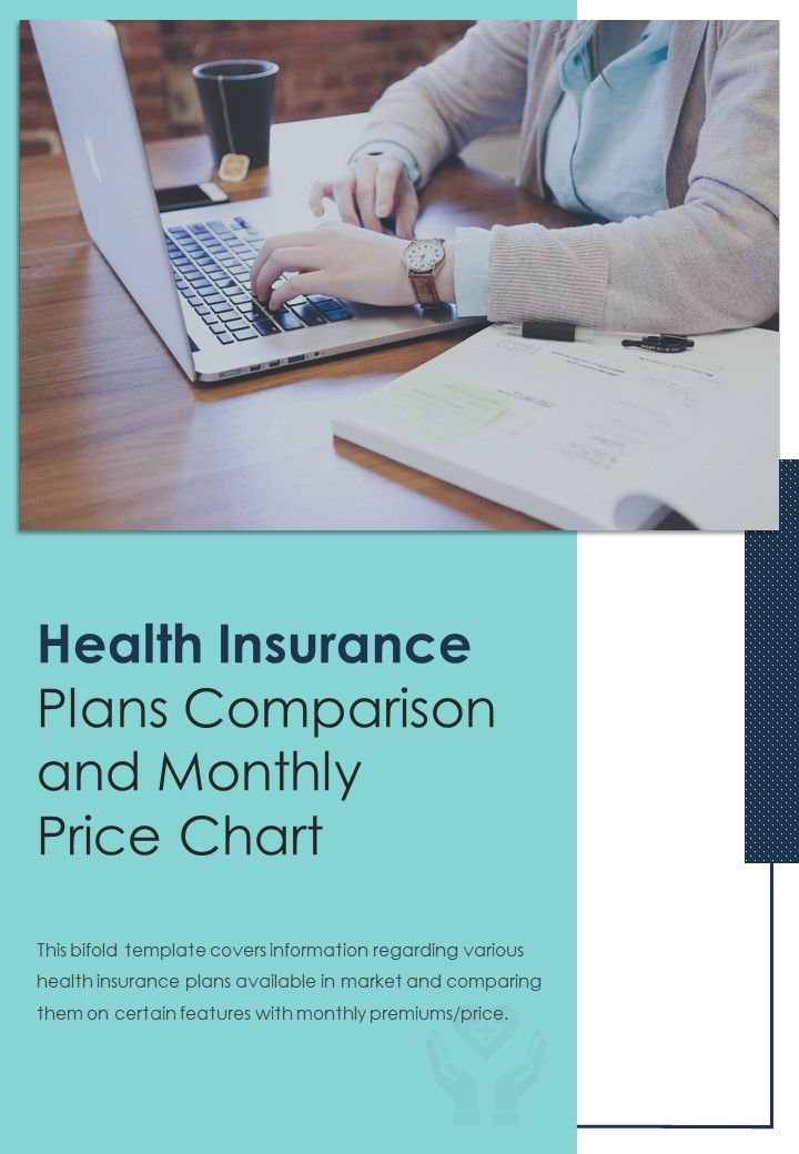 Bi Fold Health Insurance Plans Comparison And Monthly Price Chart Document Report PDF PPT Template