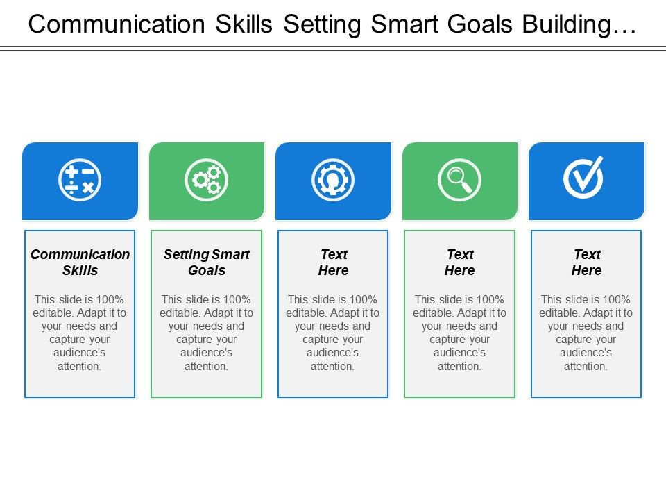 communication_skills_setting_smart_goals_confidence_building_value_feedback_Slide01