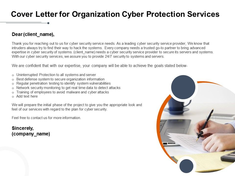 Cover Letter For Organization Cyber Protection Services Ppt Powerpoint Presentation Rules Presentation Graphics Presentation Powerpoint Example Slide Templates