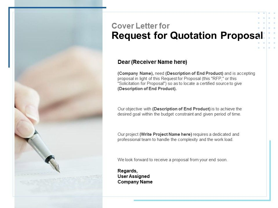 cover letter for request for quotation proposal ppt