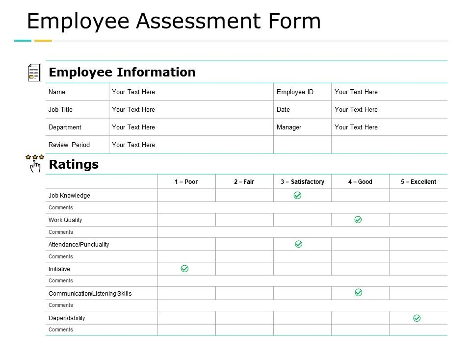 Employee Assessment Form Work Quality Knowledge Ppt Powerpoint Presentation Styles Objects