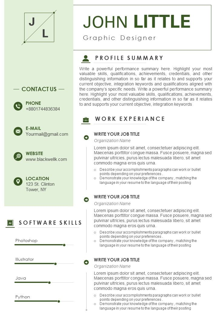Graphic Designer Resume Sample With Software Skills Template