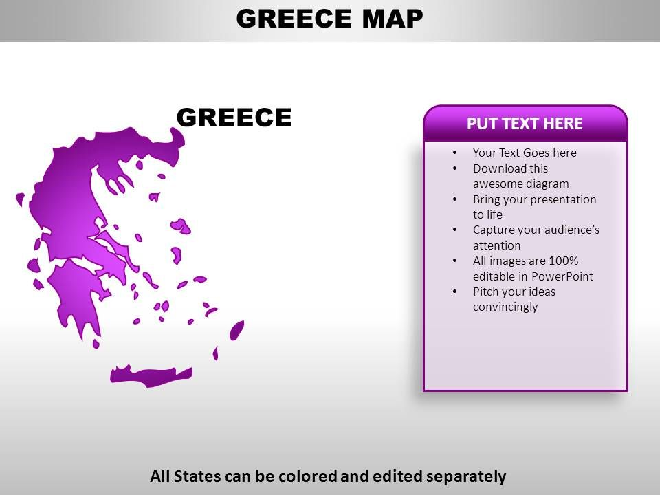 greece_country_powerpoint_maps_Slide01
