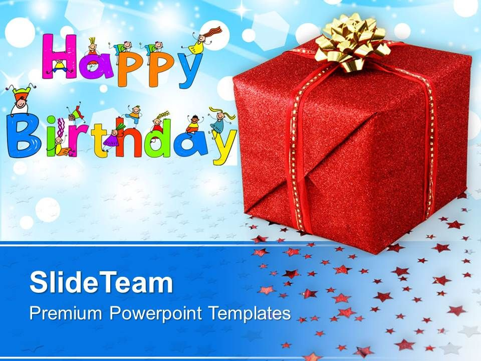 Happy Birthday Gift Background Powerpoint Templates Ppt Themes And Graphics 0313 Slide01