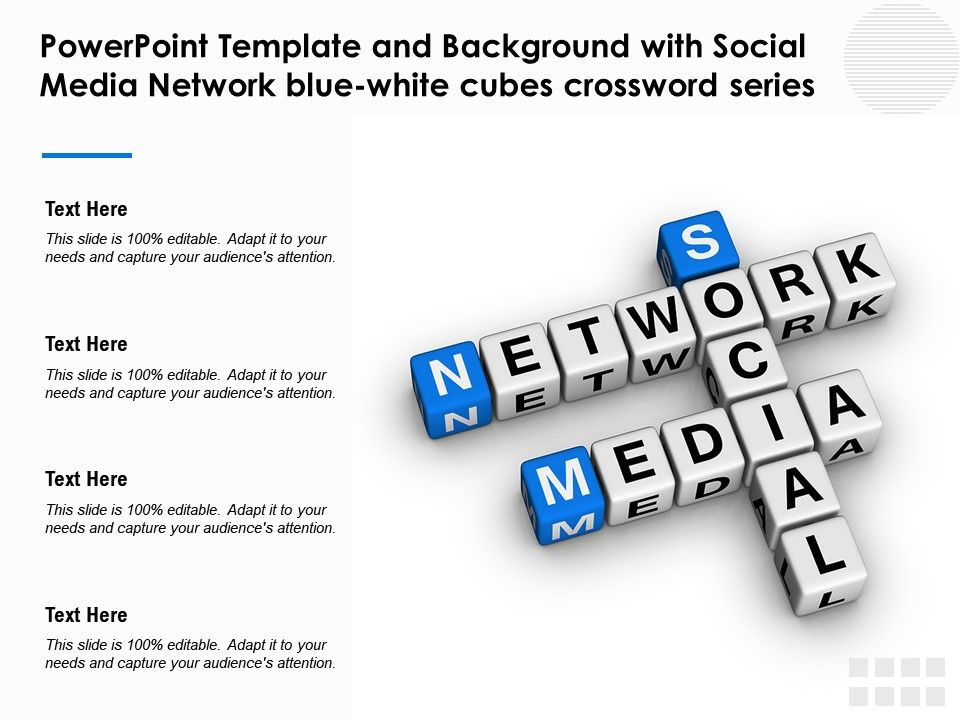 Powerpoint Template With Social Media Network Blue White Cubes Crossword Series Presentation Graphics Presentation Powerpoint Example Slide Templates