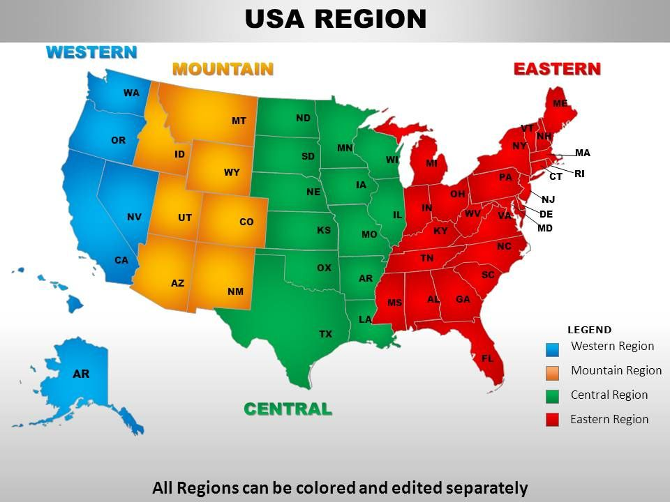Map Of The Eastern Part Of The Us USA Eastern Region Country Powerpoint Maps | PowerPoint Shapes