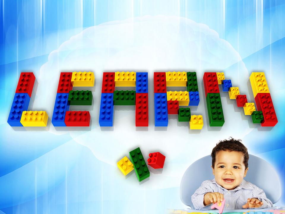 Education Theme With Lego Blocks